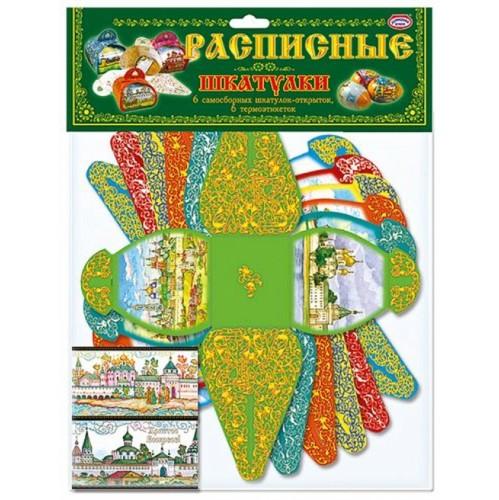 Набор пасхальныйРАСПИСНЫЕШКАТУЛКИНабор пасхальныйРасписные шкатулки предназначен для изготовления оригинальных шкатулок, в которых можно дарить пасхальные сувениры и подарки родным и близким.<br>