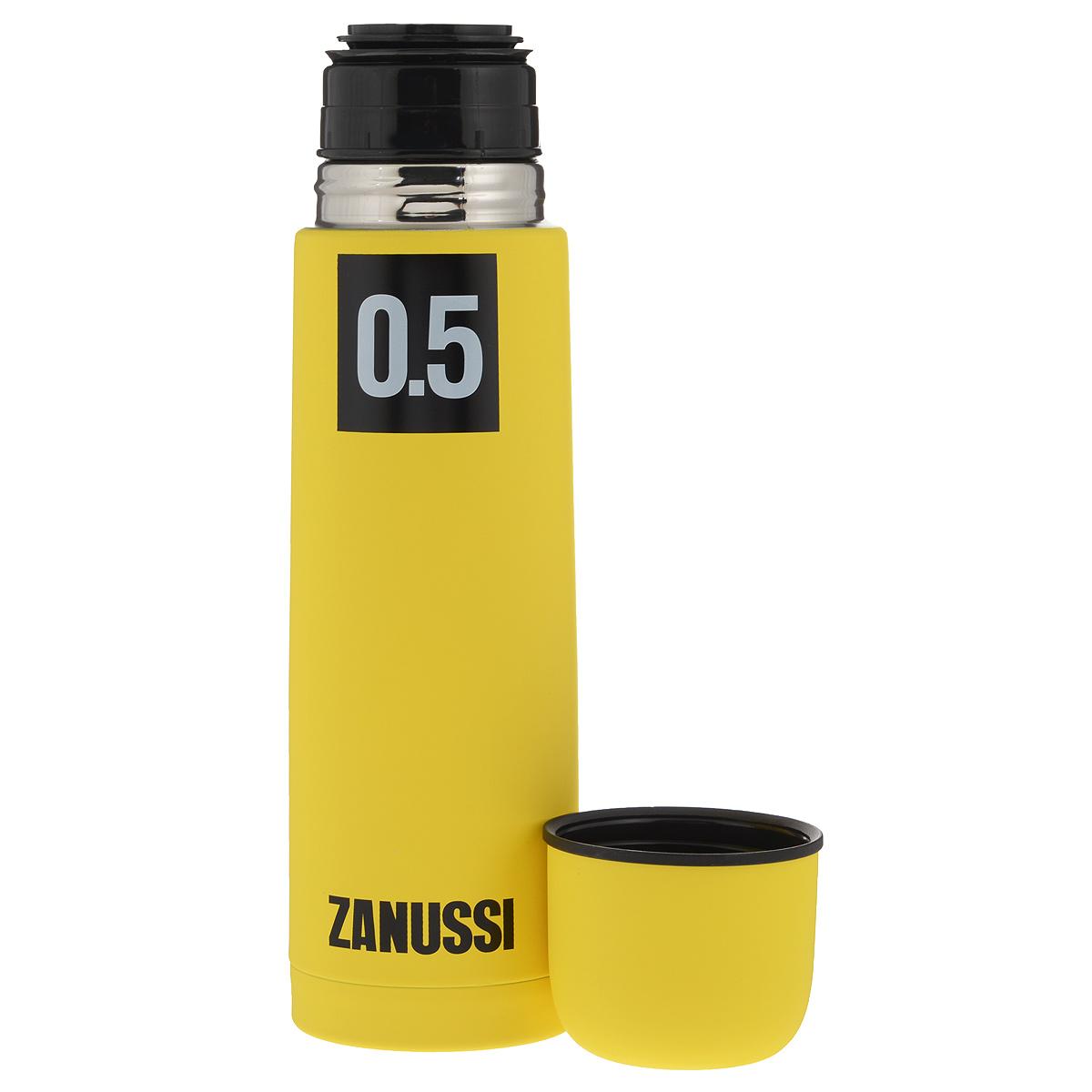 Термос 500 мл Zanussi желтый
