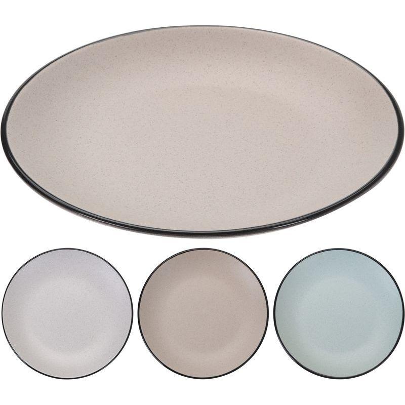 Тарелка 20 см Нежность в ассортименте<br>