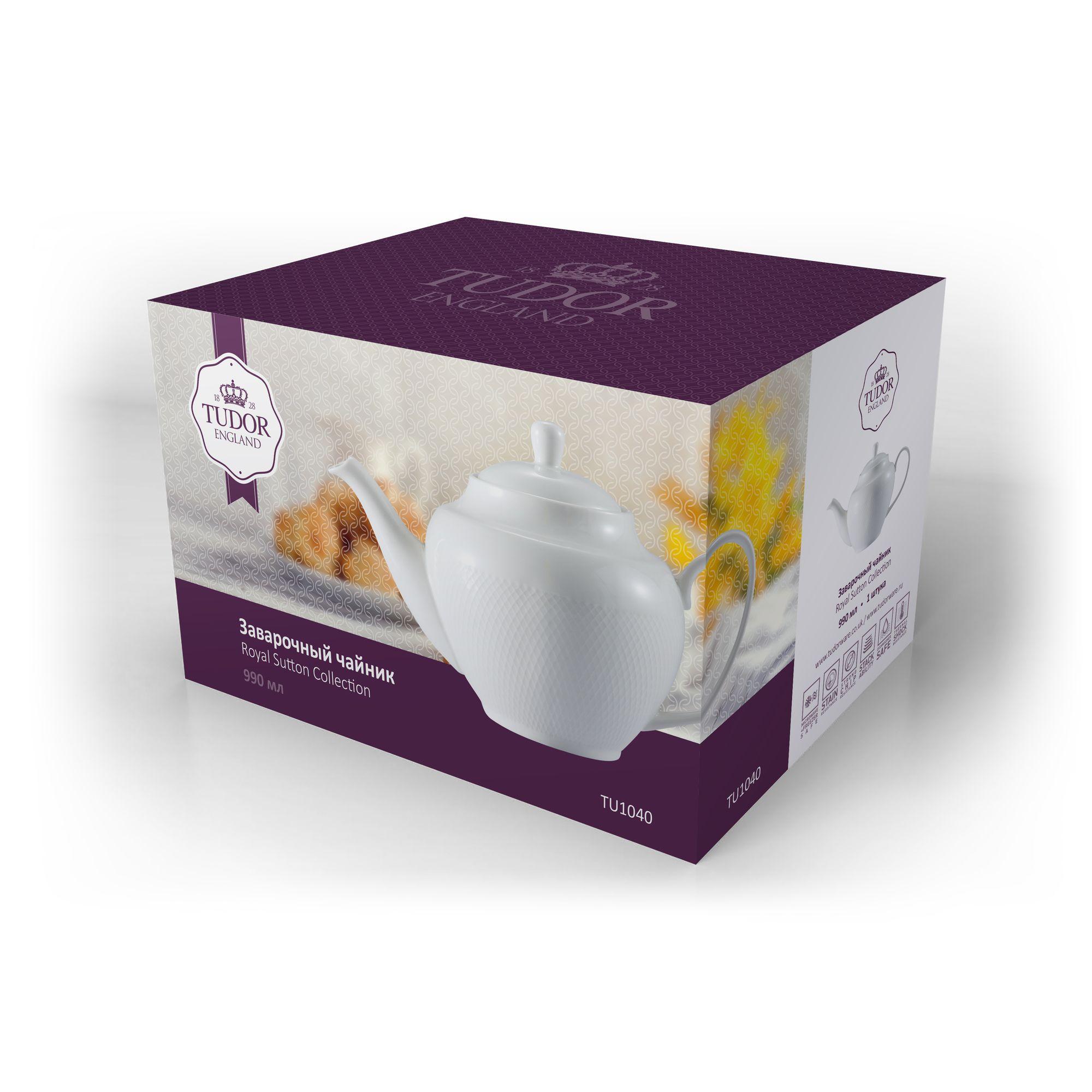 TUDOR ENGLAND Royal Sutton Заварочный чайник 990 мл (в фирменной коробке)Фарфор Tudor England – идеальное посудное решение для любой семьи или ресторана благодаря доступной цене, отличному внешнему виду и высокому качеству, прочности и долговечности, привлекательному дизайну и большому ассортименту на выбор. Важным преимуществом является возможность использования в микроволновой печи, духовке (до 280 градусов) и мытья в посудомоечной машине. Линейка Tudor Ware производилась с 1828 года, поэтому фарфор Tudor England является наследником традиций, навыков и технологий ушедших поколений, что отражается в каждой из наших фарфоровых коллекций.<br>
