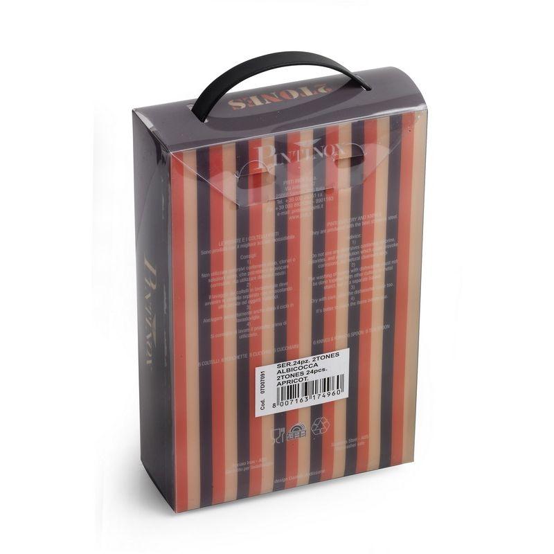Набор столовых приборов 24 предмета 2TONES оранжевыйНабор столовых приборов 24 предмета 2TONES оранжевый<br>