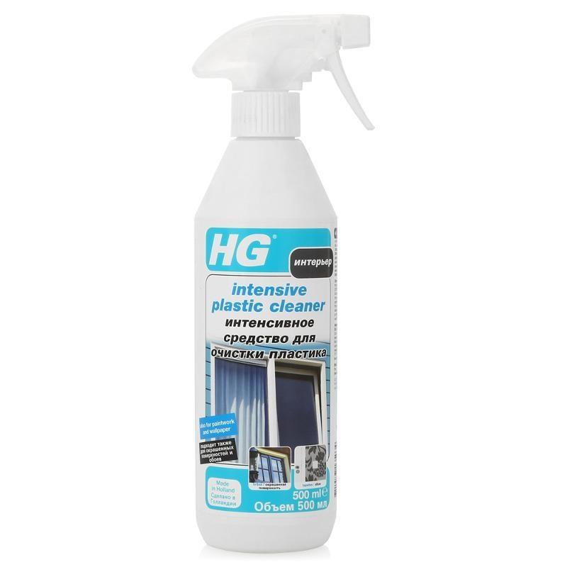Hg чистящее средство для акриловых ванн отзывы фото
