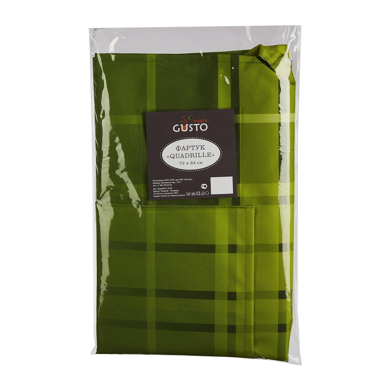 Фартук Quadrill Оксфорд 72x84Если вам по душе классическая клетка, то кухонный фартук Quadrill Магиа Густо вам обязательно понравится. Его яркий зеленый цвет и приятный геометрический узор сделают любую хозяйку неотразимой во время готовки.Сочетание красоты и удобстваЭтот фартук не только стильный, но еще и очень практичный. Верхние завязки в нем соединены, а их длина регулируется специальным замком, так что можно сразу подогнать фартук под свой рост. В удобный карман можно складывать прихватки или другие необходимые предметы. Цена фартука Квадрилл в нашем магазине Cookhouse вам тоже понравится, особенно учитывая невысокую стоимость и скорость доставки.<br>