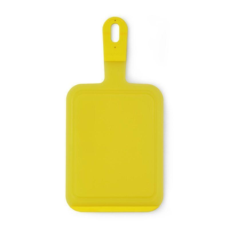 Доска разделочная малая Tasty colours Желтый