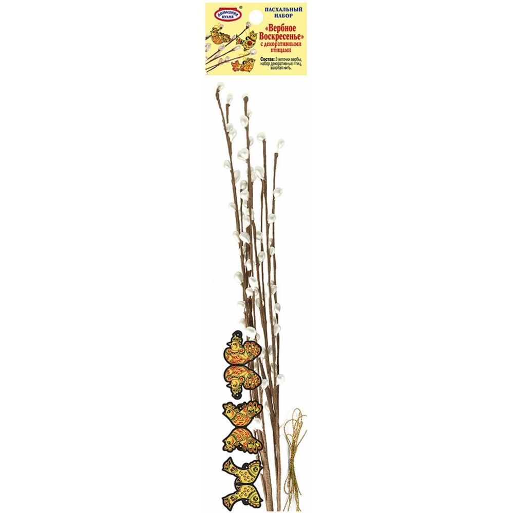 Набор пасхальныйВербноевоскресеньеНабор пасхальный Вербное воскресенье сделает Ваш прадник ярким и незабываемым. Также такой набор отлично подойдет в качестве подарка родным и близким.<br>