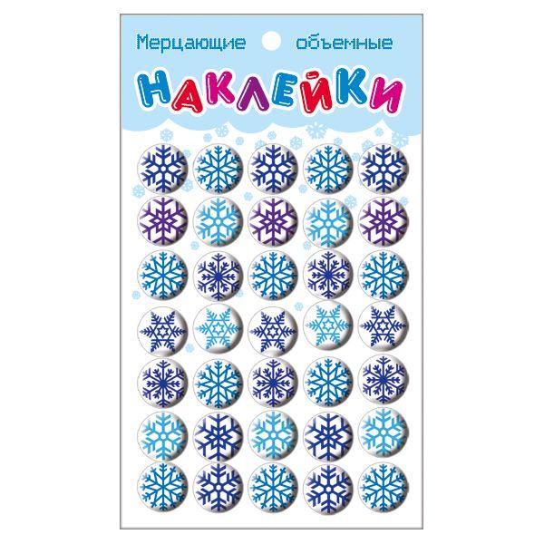 """Мерцающие объемные наклейки """"Домашняя Кухня"""" фото"""