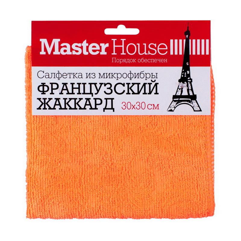 """Салфетка для уборки """"Французский жаккард"""" Master House"""