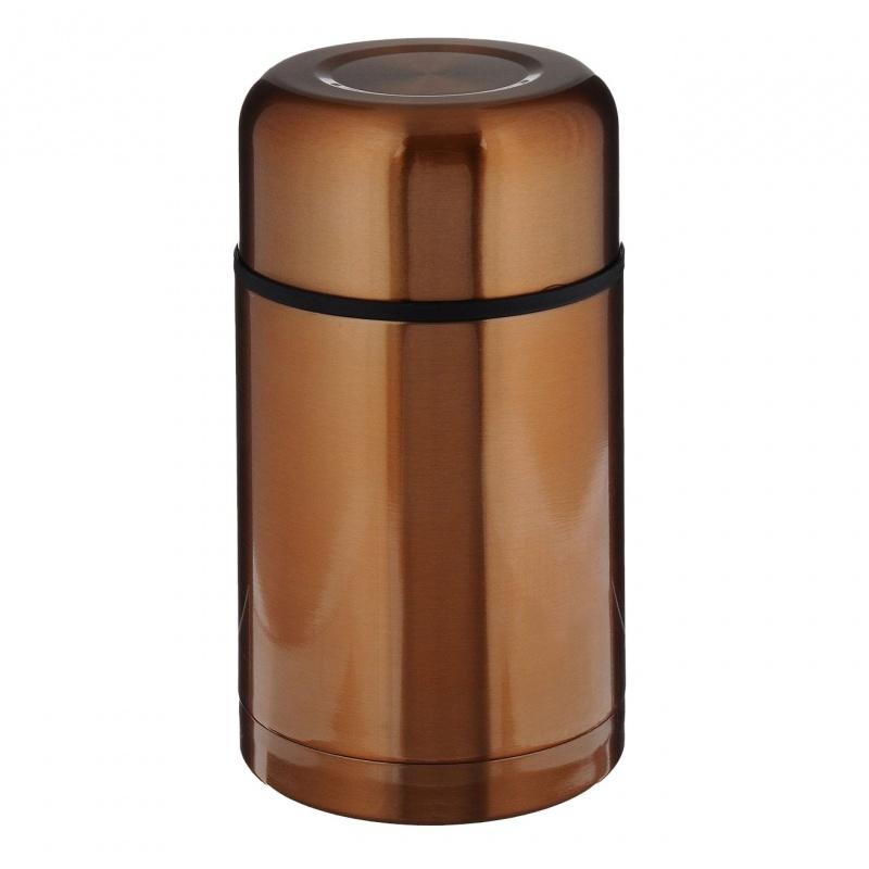 Термос для ланча 750 мл Termico бронзовый