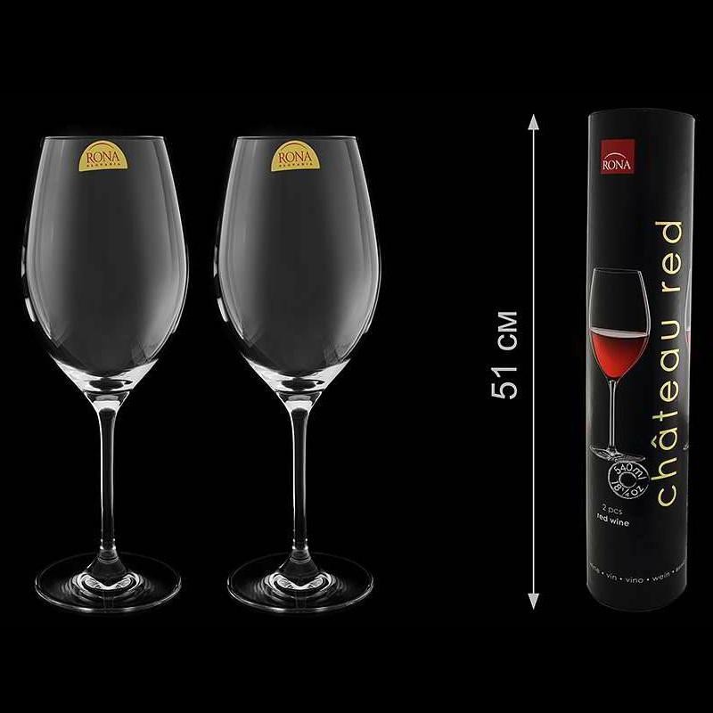 Набор бокалов для вина Rona Chateau red 2 штуки 540 мл