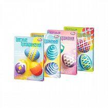 """Набор для декорирования яиц """"Цветные преображения"""""""