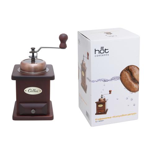 Кофемолка Колумбия ретро 110 млБренд Hot Contents создал удивительные приспособления для любителей порадовать себя вкусным чаем или кофе. Используя только лучшие материалы для товаров, компания сделала их максимально долговечными и удобными.<br>