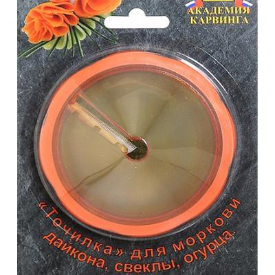 Точилка для спиральной нарезки моркови/дайконаНемецкая компания Borner предлагает продукцию очень высокого качества. Точилка используется для спиральной нарезки овощей. С помощью такой точилки вы получите из обычных блюд настоящие произведения искусства.<br>