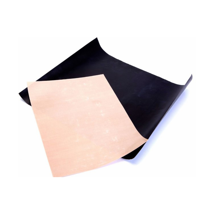 Набор антипригарных ковриков 2 шт Bradex