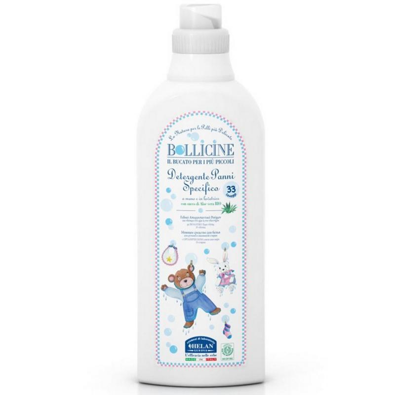 Купить со скидкой Натуральное жидкое средство для стирки детского белья 1000 мл Helan Bollicine