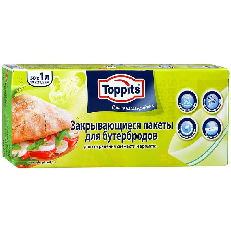 Пакеты для бутербродов,    50шт х 1л,  с клейкой полосой для закрыванияИзделия от бренда TOPPITS изготовлены из высококачественных материалов, что позволяет использовать их долгие годы.  Пакеты для бутербродов с крепкой полосой отлично сохранят бутерброды от попадания различных предметов внутрь.<br>