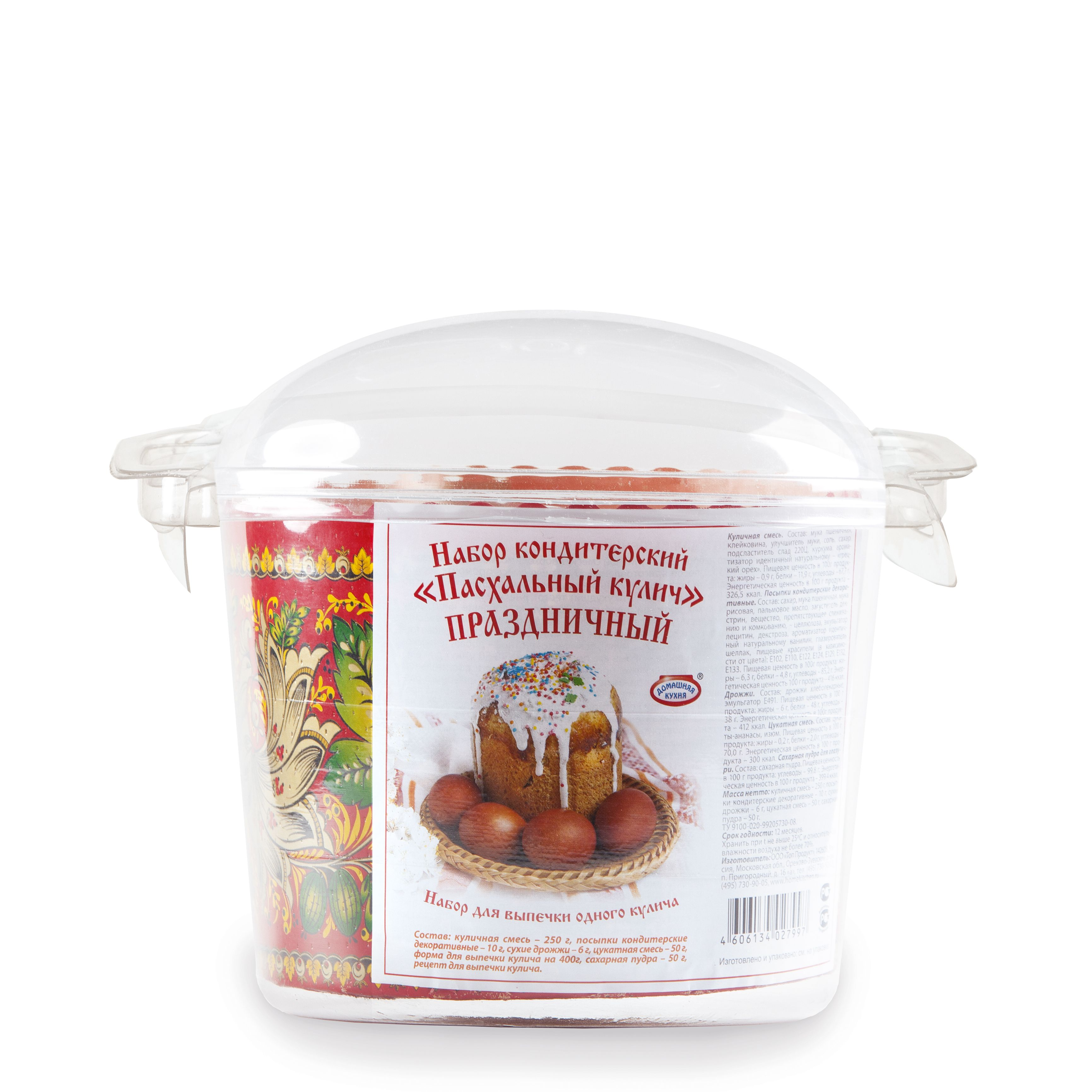 Набор кондитерский Пасхальный кулич со смесью на 1 куличНабор кондитерский Пасхальный кулич позволит вам без лишних усилий подготовиться к празднику Пасхи. Он включает в себя все ингредиенты, необходимые для приготовления одного кулича средних размеров. Благодаря тому, что все компоненты изготовлены из натуральных материалов, кулич получится не только вкусным, но и полезным для здоровья. Надежная упаковка защищает ингредиенты при перевозке, поэтому вы сможете взять набор с собой в гости, и порадовать своих родственников и друзей свежеприготовленным куличом.<br>