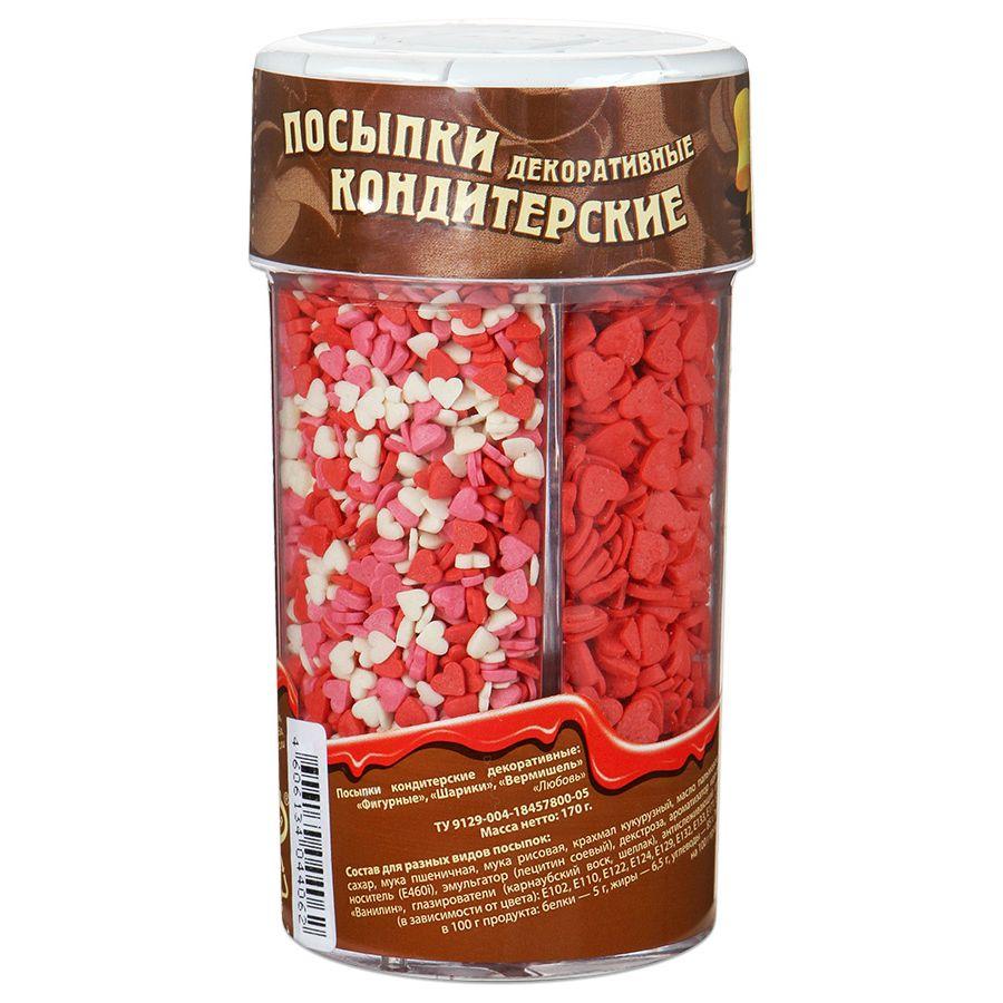 """Посыпкикондитерскиедекоративные """"Любовь""""170 г."""