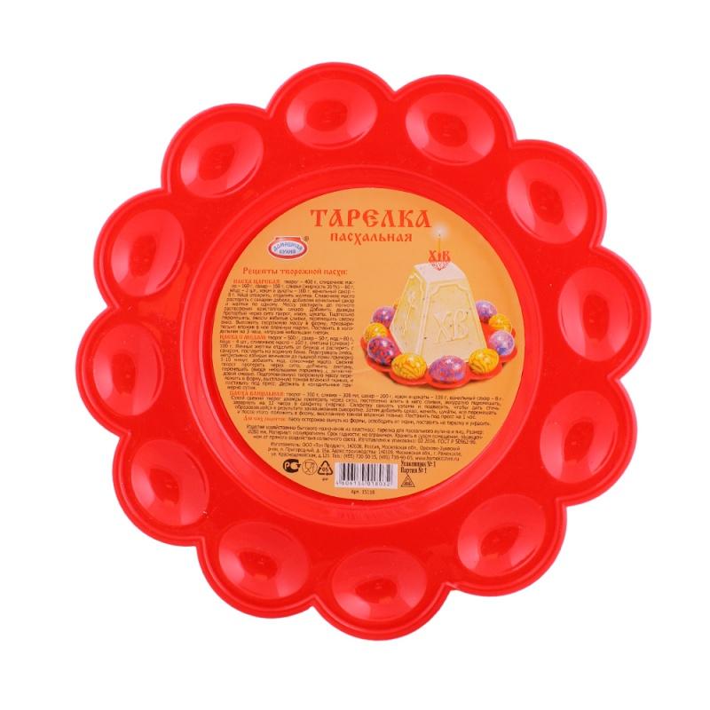 Тарелка Пасхальная 28 см