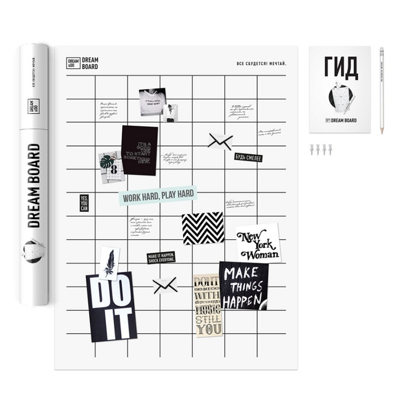Доска визуализации Dream&Do Board