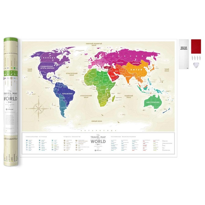 Карта Travel Map Gold World ru