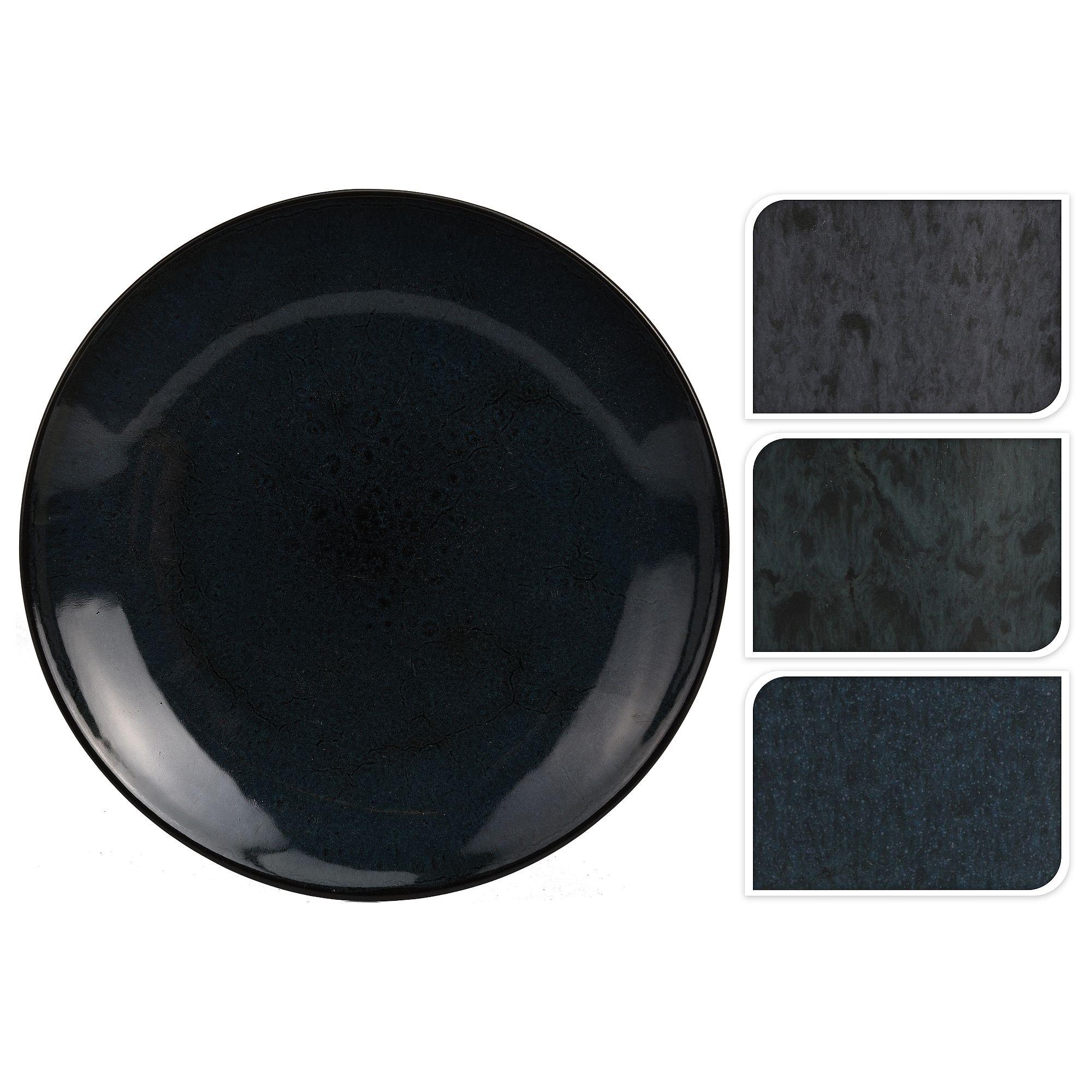 ТарелкаТарелка Excellent Houseware займет достойное место на любой современной кухне. Посуда выполнена из прочного и долговечного материала, а для ее окрашивания использованы современные высококачественные пигменты, поэтому тарелку можно мыть всевозможными моющими средствами. Размер тарелки в диаметре составляет 20 см, поэтому она легко помещается в холодильник или на полку пространства для хранения. Изделие выполнено в темном цвете и отличается асимметричными разводами, которые напоминают текстуру природного камня. Тарелку можно использовать для вторых блюд, а также для подачи фруктов или овощей.<br>