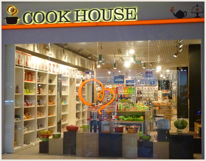 COOK HOUSE MEGA UFA
