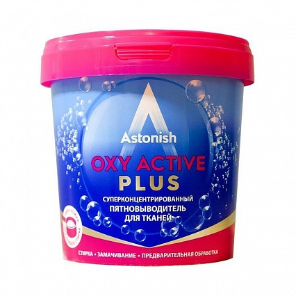 Пятновыводитель для тканей Astonish Oxy Active Plus
